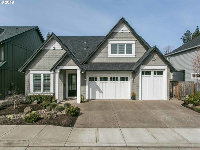 Wilsonville Single Family Home Bumpable Buyer: 8371 SW Metolius Loop