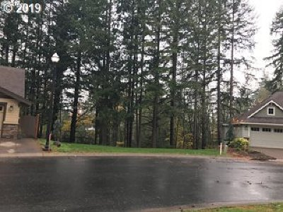 Newberg, Dundee, Mcminnville, Lafayette Residential Lots & Land For Sale: 1069 SW Courtney Laine Dr