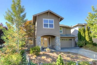 Ashland Single Family Home For Sale: 474 Williamson Way