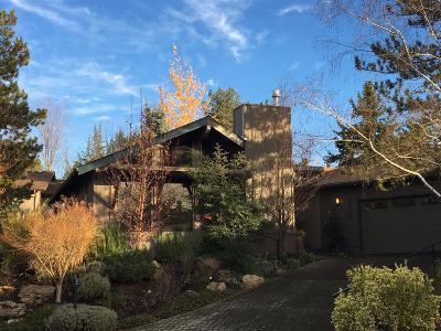 Single Family Home For Sale: 2496 Senate Way