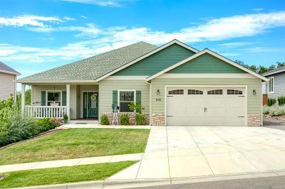 Single Family Home For Sale: 1017 McPhearson Lane