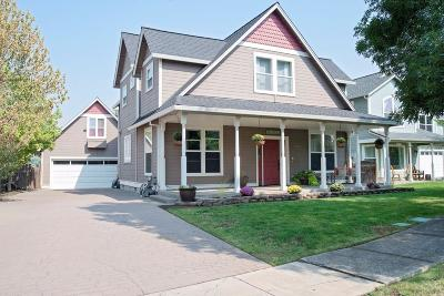 Ashland Single Family Home For Sale: 1239 Old Willow Lane