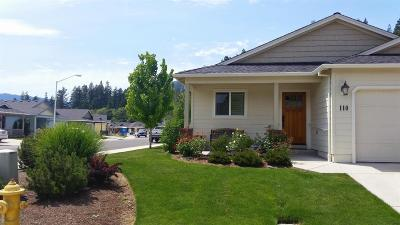 Rogue River Single Family Home For Sale: 110 Westbrook Drive