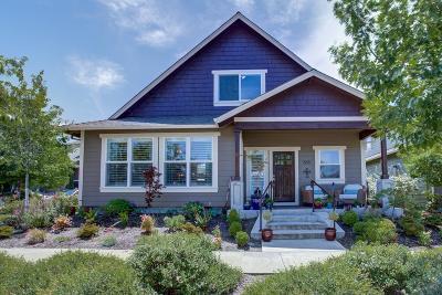 Ashland Single Family Home For Sale: 366 Stoneridge Avenue