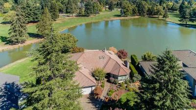 Keizer Single Family Home Active Under Contract: 230 Snead Dr