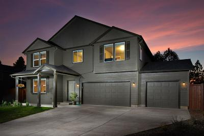 Albany Single Family Home Active Under Contract: 2670 Kingston Wy