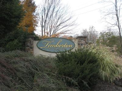 State College Residential Lots & Land For Sale: 312 Timberton Circle #Lot 9