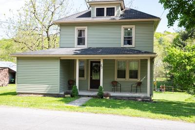Mifflin County Single Family Home For Sale: 80 Snook Rd
