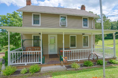 Single Family Home Active Contingent: 69 Rainbow Hill Road