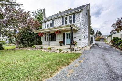 New Holland Single Family Home For Sale: 549 E Main Street