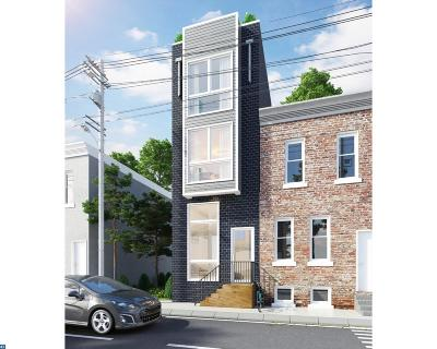 Philadelphia Single Family Home ACTIVE: 1451 S Bouvier Street