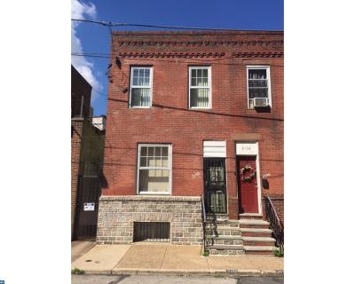 Condo/Townhouse ACTIVE: 2140 S Iseminger Street