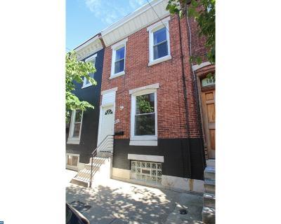 Condo/Townhouse ACTIVE: 1821 S Hicks Street