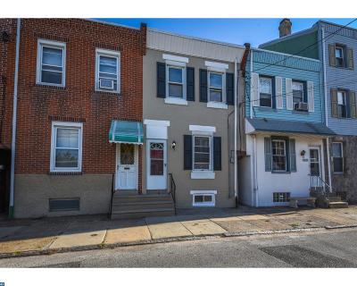 Bridesburg Condo/Townhouse ACTIVE: 2617 Ash Street