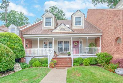 North Augusta Single Family Home For Sale: 214 Hickory Place