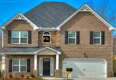 North Augusta Single Family Home For Sale: 1031 Dietrich Lane
