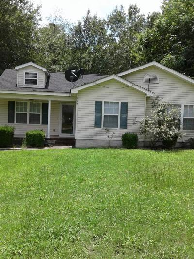 North Augusta Single Family Home For Sale: 117 Thompson North Augusta
