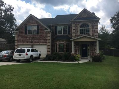 Aiken Single Family Home For Sale: 158 Band Box