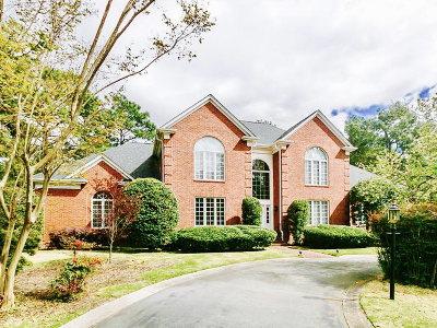Aiken Single Family Home For Sale: 333 Magnolia Lake Ct