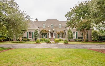 Aiken Single Family Home For Sale: 257 Magnolia Lake Road
