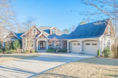 North Augusta Single Family Home For Sale: 155 River Wind Drive