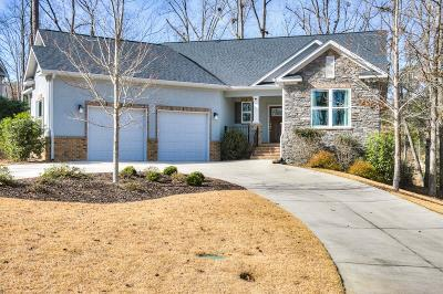 Aiken Single Family Home For Sale: 187 Rock Maple Ct