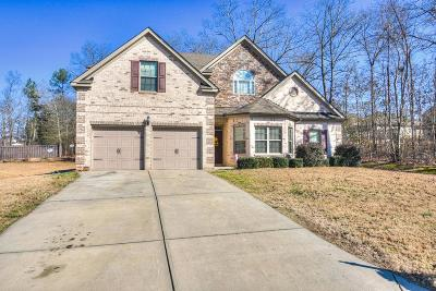 Aiken Single Family Home For Sale: 1190 Prides Crossing