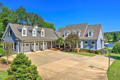 Aiken Single Family Home For Sale: 5180 Farmstead Drive