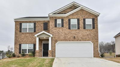 North Augusta Single Family Home For Sale: 1052 Dietrich Lane
