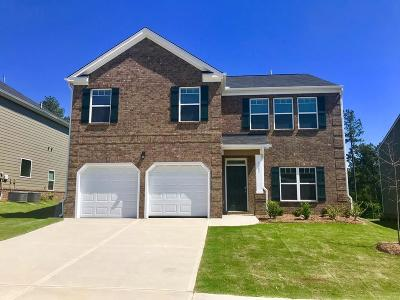 North Augusta Single Family Home For Sale: 1057 Dietrich Lane