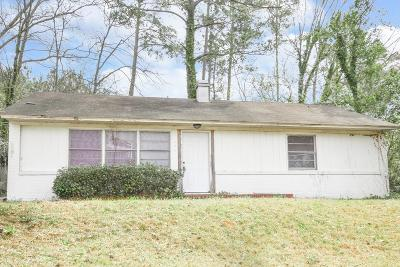 North Augusta Single Family Home For Sale: 2017 Towhee Avenue