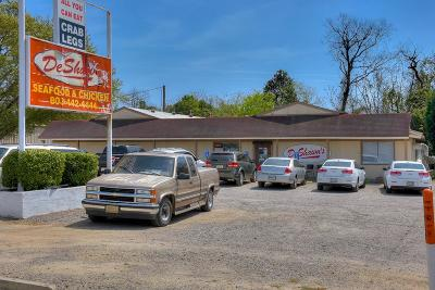North Augusta Commercial For Sale: 10316 Atomic Road