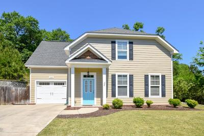 North Augusta Single Family Home For Sale: 4043 Fieldcrest Drive