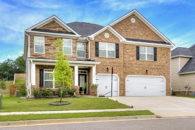 North Augusta Single Family Home For Sale: 1038 Dietrich Lane