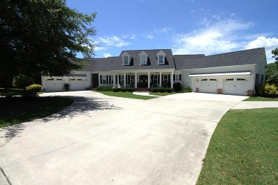 Aiken Multi Family Home For Sale: 431 Chestnut Brown Court