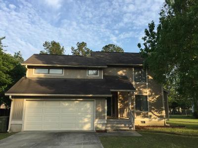 Aiken Single Family Home For Sale: 107 Robinwood Drive