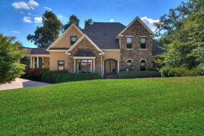 North Augusta Single Family Home For Sale: 335 Osprey Pt