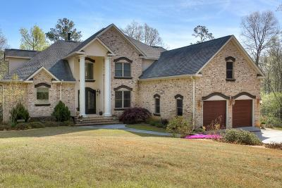North Augusta Single Family Home For Sale: 100 Cheves Creek Road