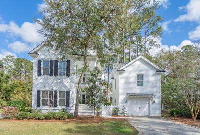 Beaufort County Single Family Home For Sale: 50 N Eastover