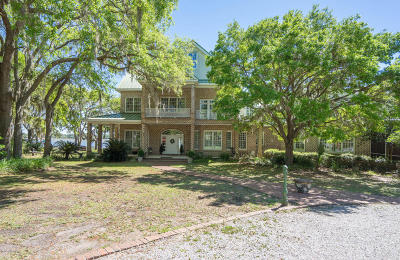 Beaufort Single Family Home For Sale: 148 Spanish Point Drive