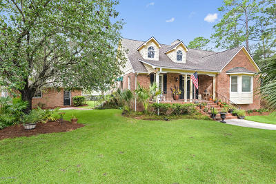 Beaufort County Single Family Home For Sale: 1 Tuscarora Avenue
