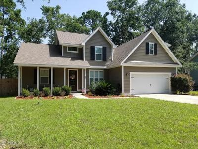 Beaufort County Single Family Home Under Contract - Take Backup: 42 Osprey Road