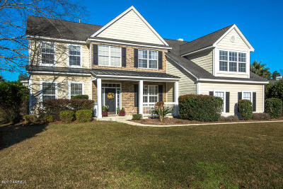 Beaufort County Single Family Home For Sale: 1 Wilmington Island Court