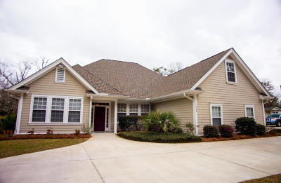 Ridgeland Single Family Home For Sale: 2468 Bees Creek Road