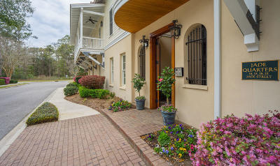 Beaufort County Condo/Townhouse For Sale: 18 Jade Street