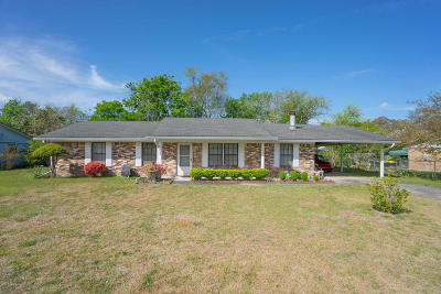 Single Family Home For Sale: 712 Dawn Street