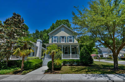 Beaufort County Single Family Home For Sale: 2651 Broad Street