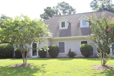 Beaufort County Condo/Townhouse For Sale: 421 Joshua Court