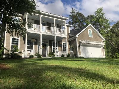 Beaufort Single Family Home For Sale: 12 Flamingo Cove