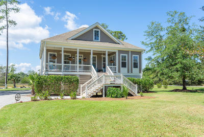 Beaufort County Single Family Home For Sale: 2 Turnstone Drive S